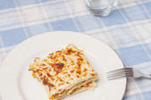Vegetable Lasagna series 03 — Stock Photo