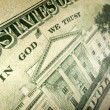 In God We Trust — Stock Photo #34830021