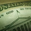 In God We Trust — Stock Photo #34904789
