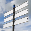 Stock Photo: Blank Direction Sign