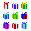 Stock Vector: Boxes for gifts
