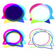 Multiplied colorful speech bubbles set. Vector illustration. — Stock Vector
