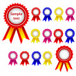 Set od ribbon awards — Stock Photo
