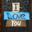I love You text on Blackboard wallpaper — Stock Photo