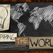 Stock Photo: Inspiring World on Blackboard