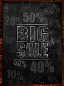 黒板に大きな販売テキスト — ストック写真