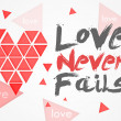 Stock Photo: Love Never Fails - White Background