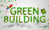 Green Building leaves — Stock Photo