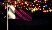 Qatar National Flag — Stock Photo