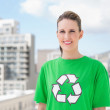 Stock Photo: Smiling environmental activist outside