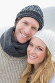 Close-up portrait of a romantic young couple — Stock Photo