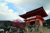 Eski japonca tapınak bahçe — Stok fotoğraf