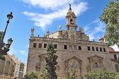 City of Valencia, Spain — Stock Photo