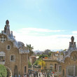 Parc Guell, Barcelona, Spain — Stock Photo