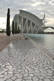 Center of Science of Art, Valencia, Spain — Stock Photo