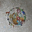 Stock Photo: Ceramic Mosaic Pattern