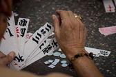 Cartão chinês jogo gambling — Fotografia Stock