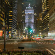 Stock Photo: Park Avenue