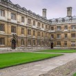 Stock Photo: Trinity Hall