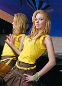 Reflexión de moda — Foto de Stock