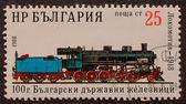 Locomotive 1918 Bulgarian stamp — Stock Photo