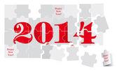 Nuovo anno 2014 — Vettoriale Stock