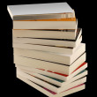 Pile books — Stock Photo