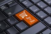 Orange buy — Stock Photo