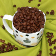 Coffee beans 2 — Stock Photo