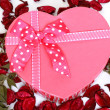Love gift — Stock Photo #33662201