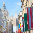 Glimpse of Milan — Stock Photo