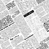 Fake newspaper — Stock Vector