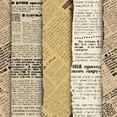 Scrapbook newspaper — Stock Vector