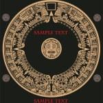 Maya calendar — Stock Vector #32761597