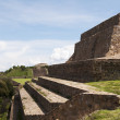 Monte Alban — Stock Photo