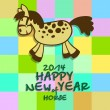 Happy New year of a horse 2014 — Stock Vector
