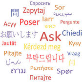 Ask in different languages. — Stock Vector