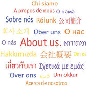 """Tag cloud """"About us"""" in different languages. — Vector de stock"""