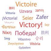 Victory — Vector de stock