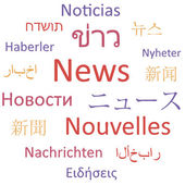 News, languages — Stock Vector