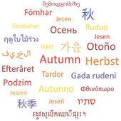 Autumn — 图库矢量图片