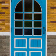 Brightly coloured door — Stock Photo