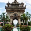Patuxai arch monument, Vientiane, the Capital of Laos. — Stock Photo