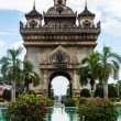 Stock Photo: Patuxai arch monument, Vientiane, the Capital of Laos.