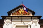 Museo del palacio real, luang prabang, laos — Foto de Stock