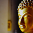 Stock Photo: Face Buddha statue