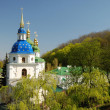 Stock Photo: Famous churches of Kiev