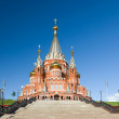 Saint Michael's Cathedral in Izhevsk — Stock Photo