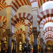 Within the Great Mosque of Cordoba — Stock Photo