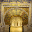 Gilt niche of ancient mosque in Cordoba — Stock Photo #39294525